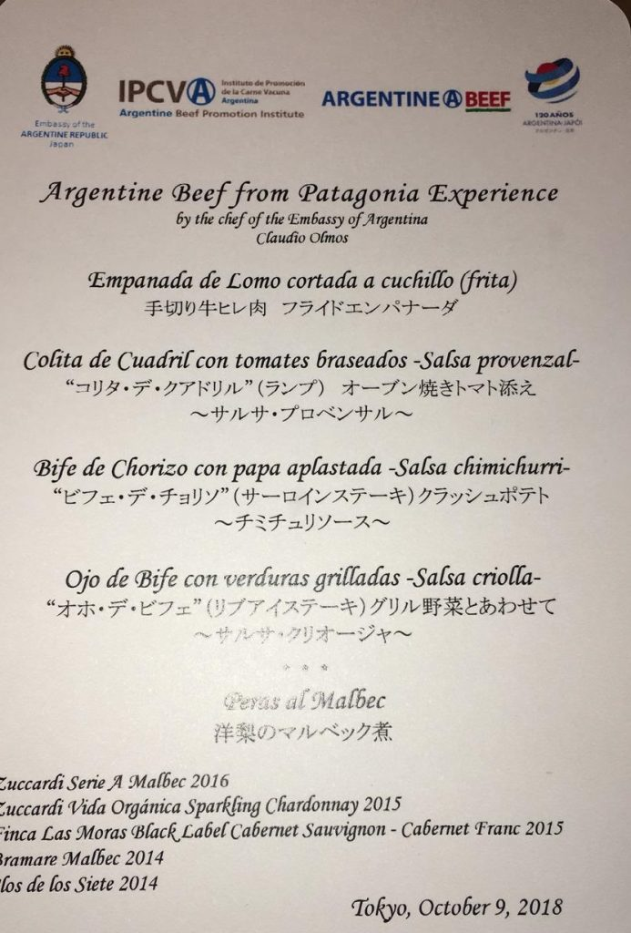 menu carne