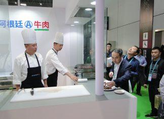 carne expo
